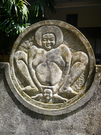 The Bumi Sehat logo carved in stone at the clinic