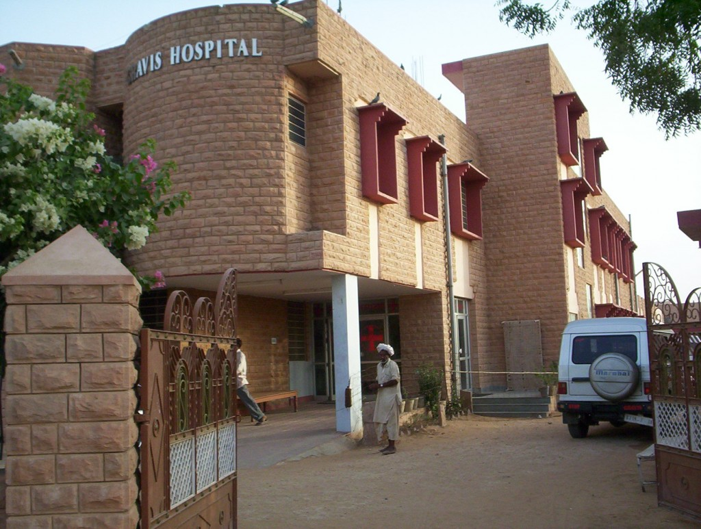 GRAVIS hospital